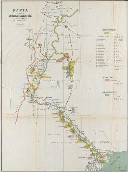 karta astrahanskogo voyska