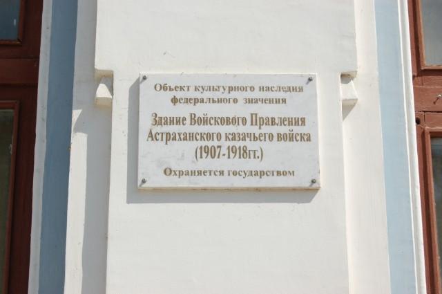 voyskovoe-pravleniye-2