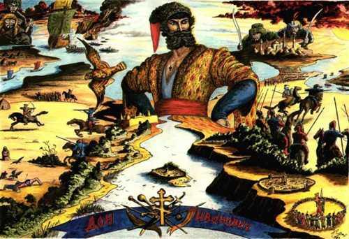 kazachye-tvorchestvo