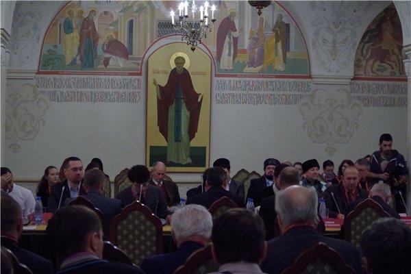 kazarla-konferentsiya