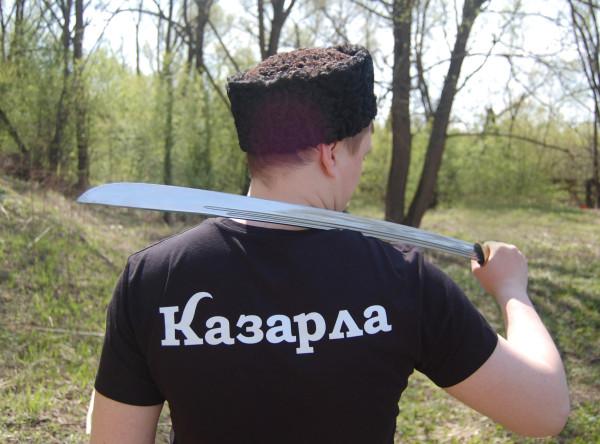 kazaksbugra