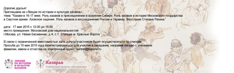 лекции 17.05.15