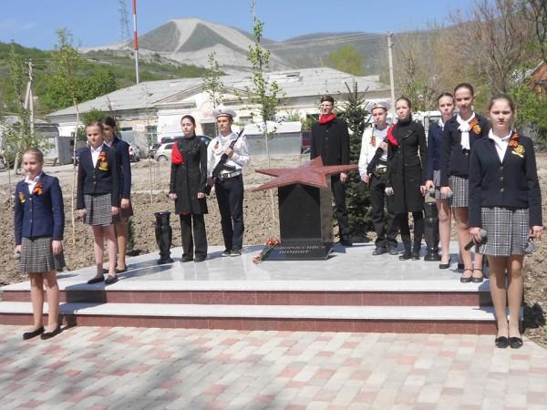 Открытие памятного знака в Новороссийске