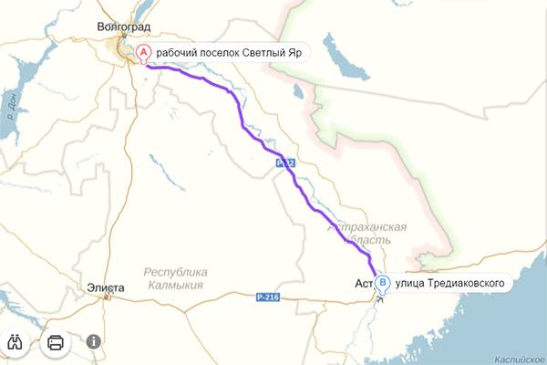 Волгоград-Астрахань