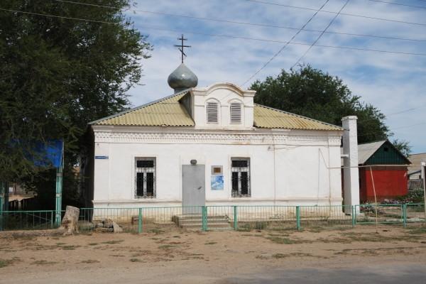 Дурновская