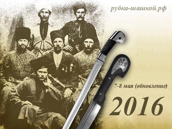 Старочеркасская Казарла