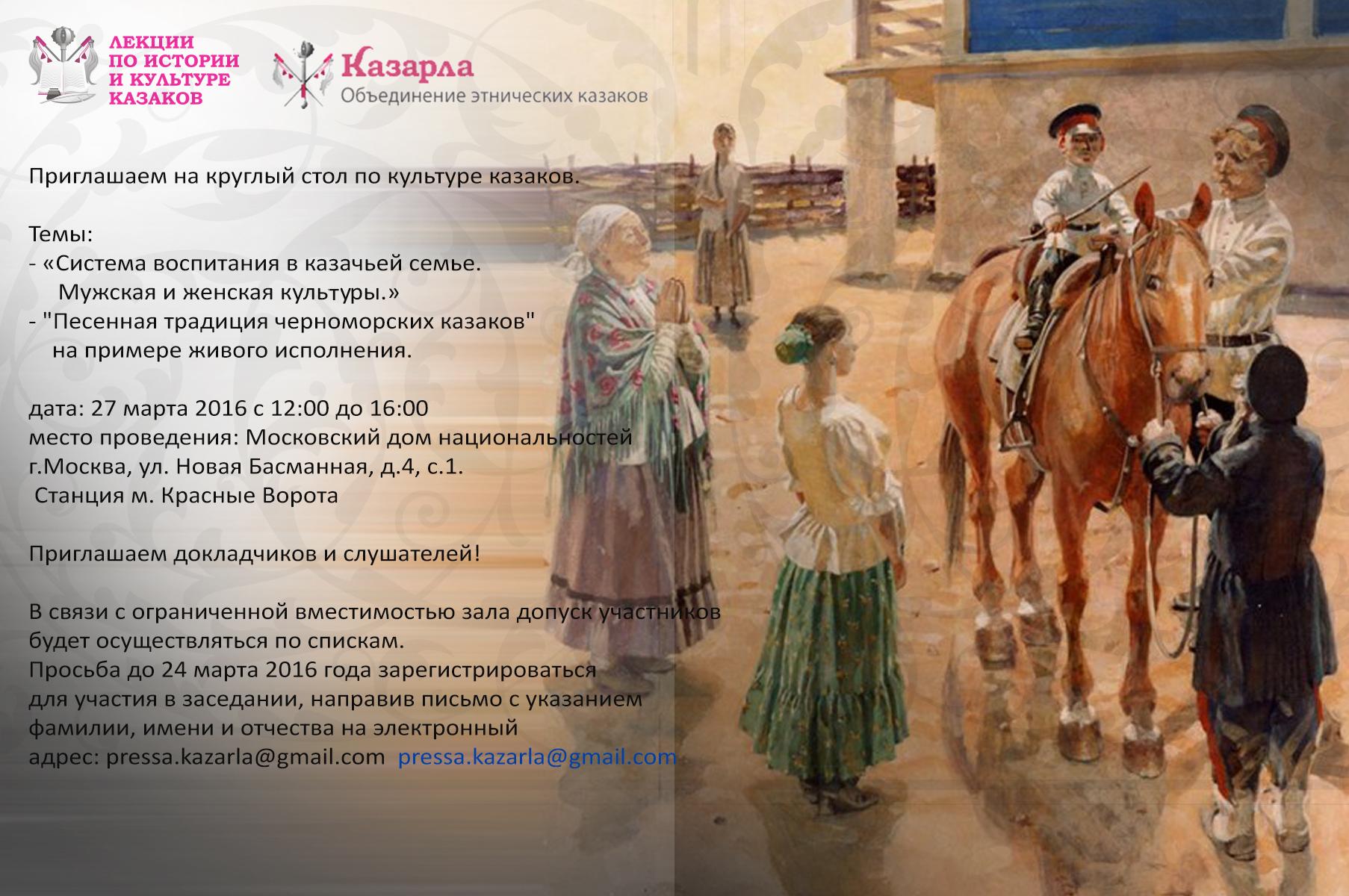лекции 27 марта