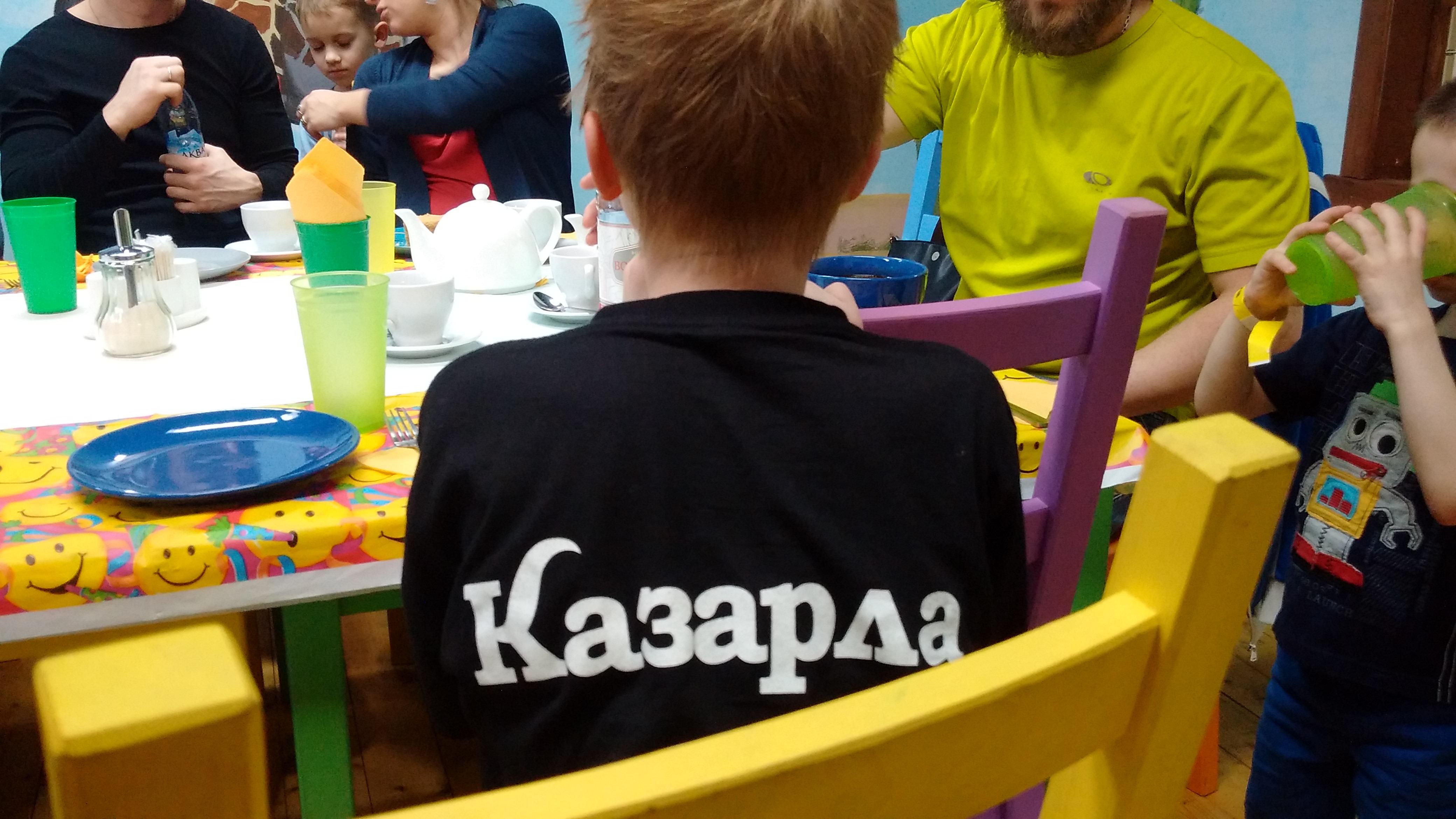 День казачьего народа