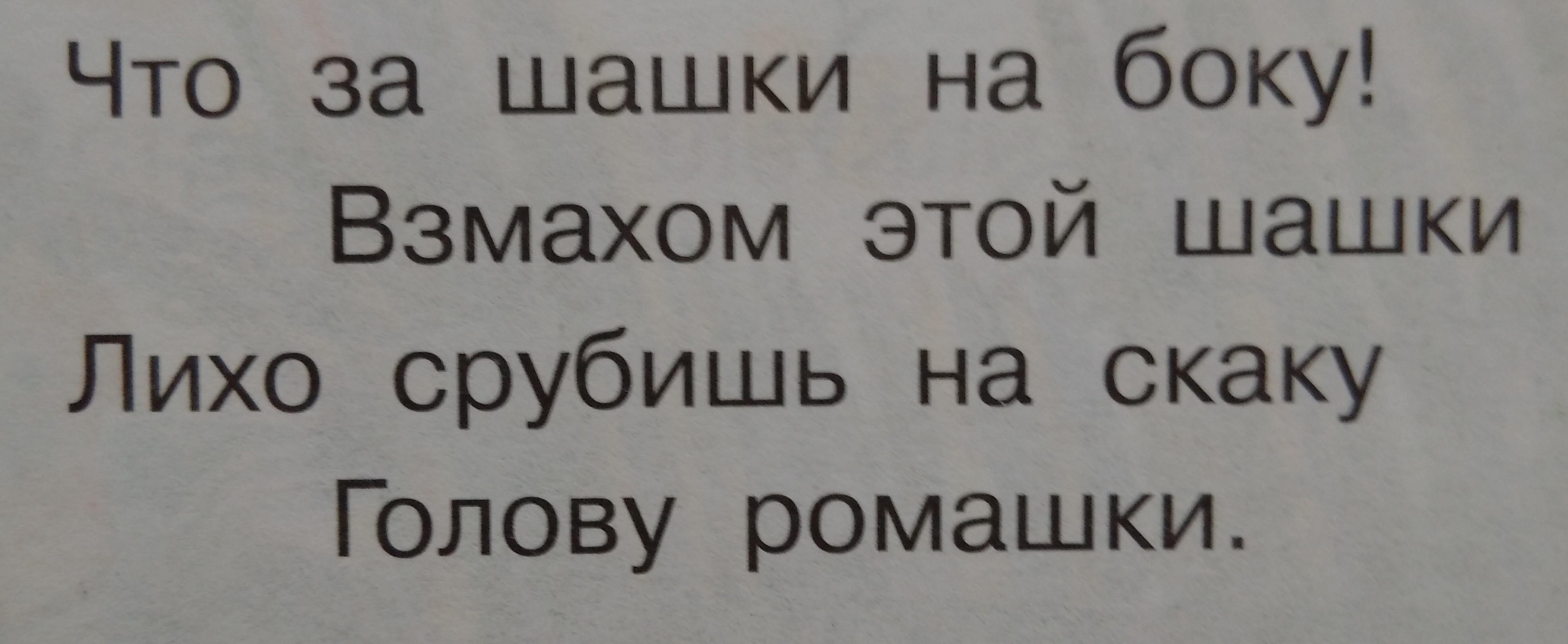 Маршак