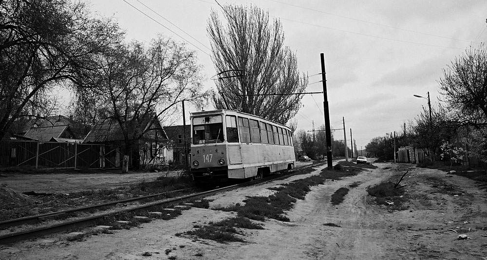 Астрахань, Казачий Бугор, трамвай №3